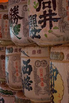 Japanese sake barrels 酒樽