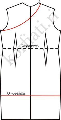 Как сшить блузку на одно плечо с воланом