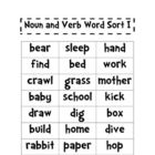 Free: This contains two word sorts that give students the opportunity to sort nouns and verbs.