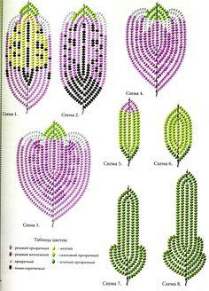 171Схемы плетения крупных цветов из бисера