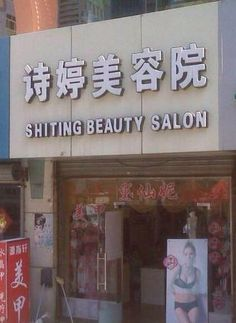 Won't be getting my hair done here