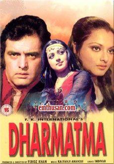 Dharmatma hindi movie online