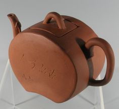 Chinese Zisha Yixing Teapot with Calligraphy, Qing Dy