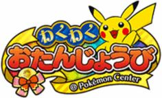 Pokemon X Y Birthday Gifts in Japan - PokEdit News