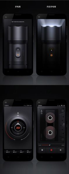 Some nice MIUI UI design for Flash light, compass and recorder/audio player?