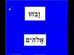 Learning Hebrew - Lesson 8 - YouTube