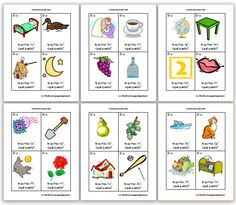 I Teach Dual Language: Explorar las expectativas: Isolate the initial syllable