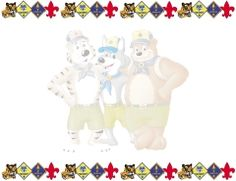 CS- Paperwork on Pinterest | Cub Scouts, Cub Scouts Wolf and Animal ...