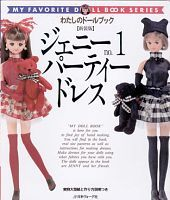 Fashion Doll clothes with patterns