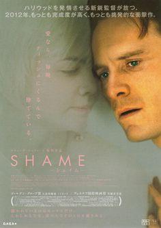 """Japanese movie poster design for """"Shame."""""""