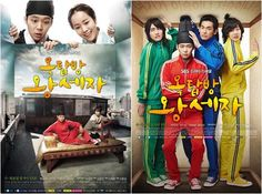 Rooftop Prince - (Korean 2012) Wow I loved this Drama! it's not a favourite, but I do think its amazing. I really enjoyed the story and it's progression. I felt as though there were many amazingly nondrama-esque moments (they still happened but wow was I impressed with how often it didn't!). The story is amazingly sad and taught me that, according to Dramaland, reincarnation is repeating your horrible fate until divine intervention.. T-T Excellent acting, new found admiration for Yoochan! <3love