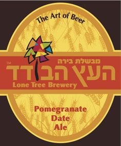 Our Seasonal Beer - Pomegranate Date Ale