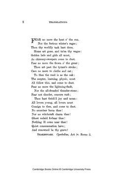 Cymbeline funeral poem/song
