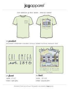 Chi Omega house shirt