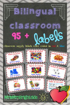 Dual language labels for the classroom: 95+ labels of classroom supplies for dual language or bilingual classrooms. Labels are color-coded blue (English) and red (Spanish).