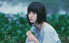 Miyazaki Aoi | Flickr - Photo Sharing!