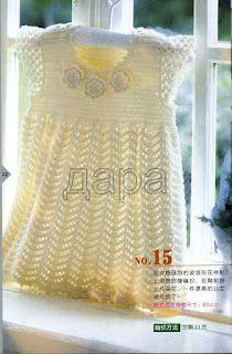 Cream Flower Dress free crochet graph pattern