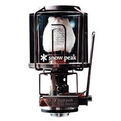 Snow Peak Lantern
