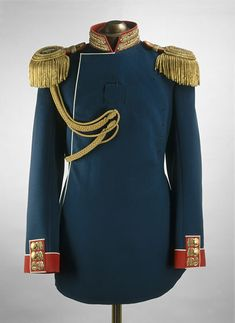 Coronation uniform of Nicholas II