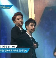 CHANSOO WHAT WERE YOU DOING XD ♥ (gif)
