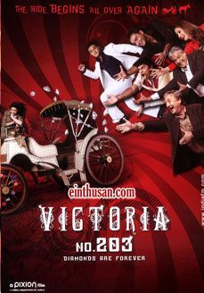 Victoria No.203 hindi movie online