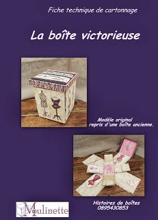 Les Boîtes de Moulinette