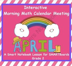 math calendar, morn math, interact activ, grade common, detail instruct, daily math, common core, second grade