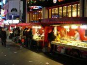 Seoul, South Korea - Travel Guide