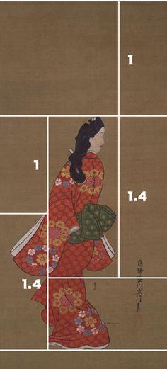 菱川師宣の画像 p1_37