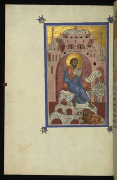 The Evangelist Mark with his symbol, the lion, 1594, Luke the Cypriot; Walters Manuscript 2.535, fol. 272 v. (Walters Museum)