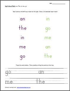 Sight Word Match: an, the, in, me, go - with handwriting practice also