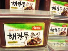 Black+bean+paste+(Chunjang)
