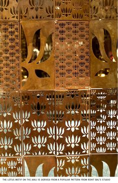 Metal Jali at Rohit Bal's store in New Delhi, India