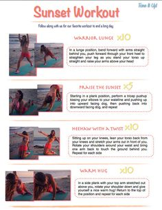 It's your Sunset Workout! Follow along with us as we complete our favorite workout for the end to a long day <3