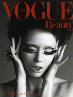 """Untitled""   Model: Judith Bedard, Photographer: Takuya Uchiyama, Vogue Japan, April 2010"
