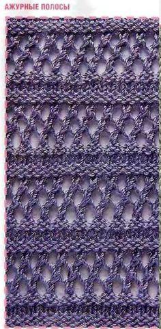 Вязание узоров спицами ежевика