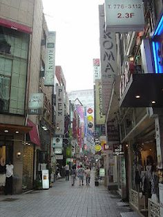 Seoul Korea. Visit http://www.tipsfortravellers.com for more on travel.