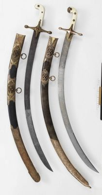 Swords #Weapons
