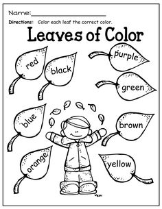 Color Words for fall!