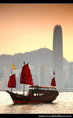 ✯ Hong Kong Harbour