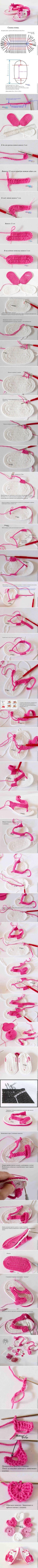 Crochet Little Girl Sandals - Chart ❥ 4U // hf