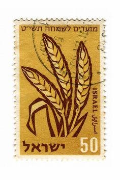 israel postage stamps | Israel Postage Stamp: wheat