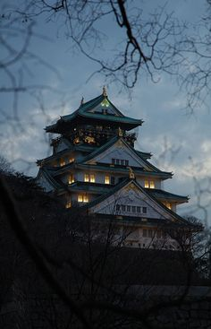 Osaka Castle at twilight
