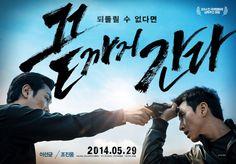 Korea Movie 'A Hard Day' Invited to Pacific Meridian International Film Festival | Koogle TV