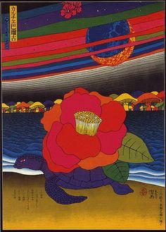 Kiyoshi Awazu, Poster for fashion tenant building, 1973