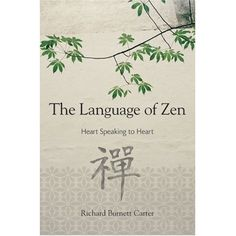 Playful & innovative introduction to Zen Buddhism. Graphic, creative typography makes this fun to read.