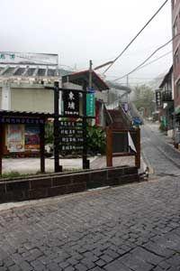 Taiwan, hot springs  The China Post