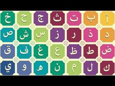 Learn the Arabic Alphabet Song