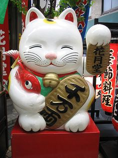 we have several maneki nekos at our house :)