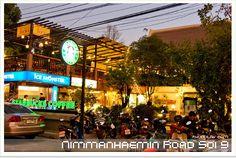 Nimmanhemin Road - Chiang Mai's version of Bangkok's glittering Sukhumvit area